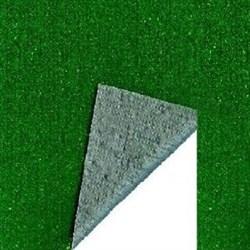 Искусственная трава Калинка Лайм - 4 м - фото 6084