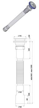 Гофросифон 1 1/2 *40*50 удлиненный G116 - фото 8153