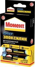 КЛЕЙ МОМЕНТ СУПЕР ЭПОКСИЛИН 48 Г В ШОУ-БОКСЕ (5/40)  ХЕНКЕЛЬ