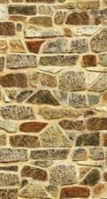 Панель ПВХ каменная кладка 6,75 м2  0,25х2,70х0,008 (619)