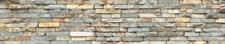 Фартук кухонный  АБС Стена феодала 1,5х600х3000мм (1,8м2)