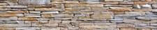 Фартук кухонный  АБС Каменная кладка  1,5х600х3000мм (1,8м2)