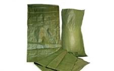 Мешок полипропиленовый зеленый 55х95 (65гр)