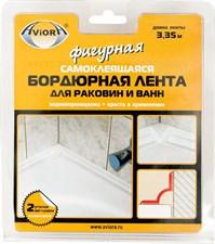 Лента бордюрная д/раковин и ванн фигурная AVIORA  38мм*3,35м