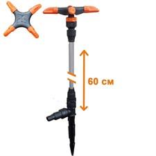 Распылитель удлиненный  ЖУК  4-х лепестковый для шланга 1/2 -3/4  (60 см)