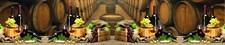 Фартук кухонный  АБС Винные бочки 1,5х600х3000мм (1,8м2) (№27)