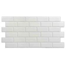 Декоративная панель ПВХ плитка 485х960 Кабанчики белая, 4680009856240