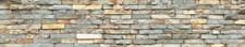 Фартук кухонный  АБС Стена феодала 1,5х600х3000мм (1,8м2) (№85)