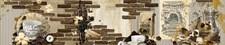 Фартук кухонный  АБС Кофе Леон 1,5х600х3000мм (1,8м2)