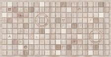 Декоративная панель ПВХ терраццо 485х960 Викинг, 4680009859067