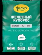 ЖЕЛЕЗНЫЙ КУПОРОС 200 Г (30)  ФАСКО