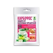 КАРБОФОС ПАКЕТ 60 Г (1/100)