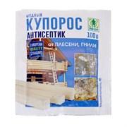 МЕДНЫЙ КУПОРОС 100 Г (1/50)