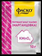 МАРГАНЦОВКА 10 Г (ПАКЕТИК) (25)  ФАСКО