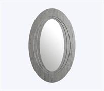 Зеркало в раме Грация шпат 50*80 4680030565173