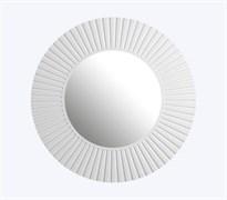 Зеркало в раме Рей белый ø 70 см 4680030565159