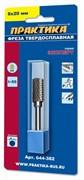 644-382 ПРАКТИКА Фреза по металлу твердосплавная цилиндрическая,  8х20мм, хвостовик 6 мм (1 шт), блистер
