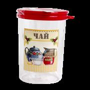 Емкость  Ассорти  1л для чая, h:15,5см, d:11см (М1717)