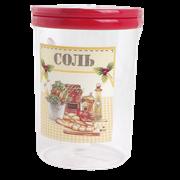 Емкость  Ассорти  1л для соли (М1716)