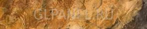 Фартук кухонный АБС Теплый Камень 1,5х600х3000мм (№326)
