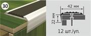 Профиль 1-30-11 90х42,4х22 анод. серебро (12)