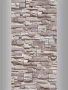 Панель ПВХ Камень серый 6,75м2 0,25х2,7х0,008 (№345)
