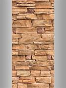 Панель ПВХ камень декоративный терракот  6,75м2  0,25х2,7х0,008 (№344)