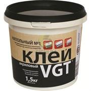 КЛЕЙ НАПОЛЬНЫЙ №1  ЭКОНОМ   1,5 КГ (6)   ВГТ