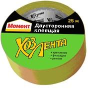 ХОЗ. ЛЕНТА МОМЕНТ ДВУСТОРОННЯЯ 25 М (1/36) ХЕНКЕЛЬ