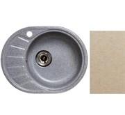 Мойка кухонная Oval 450*580 /песочная/ левое крыло+Сифон Grand 3 1/2  с круглым переливом и винтом