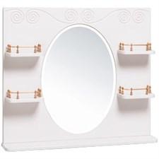 Шкаф зеркальный навесной  Винтаж 85  /белый/