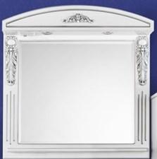 Зеркало Версаль Белое (патина: серебро) 105 см